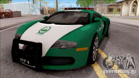 Bugatti Veyron Dubai High Speed Police для GTA San Andreas