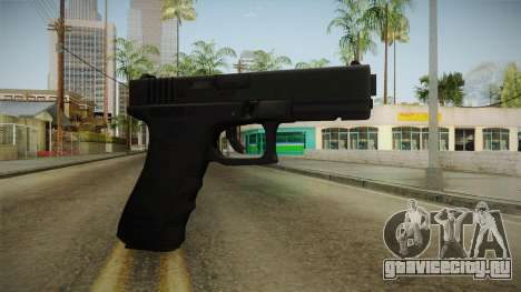 Glock 17 3 Dot Sight Red для GTA San Andreas