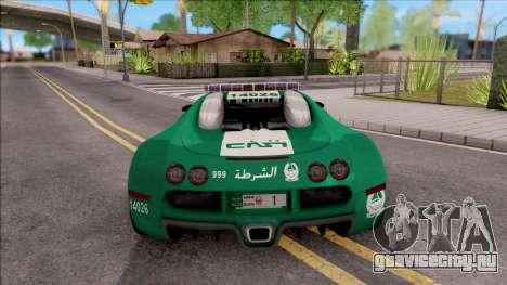 Bugatti Veyron Dubai High Speed Police для GTA San Andreas вид сзади слева