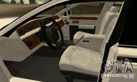 Rolls-Royce Phantom Armenian для GTA San Andreas вид сзади