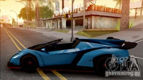 Lamborghini Veneno Roadster v.1 для GTA San Andreas вид слева