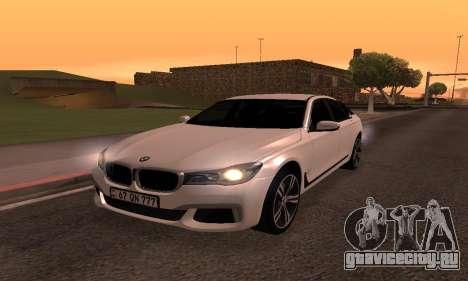 BMW 750i Armenian для GTA San Andreas