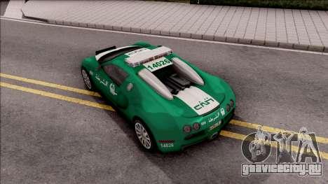 Bugatti Veyron Dubai High Speed Police для GTA San Andreas вид сзади
