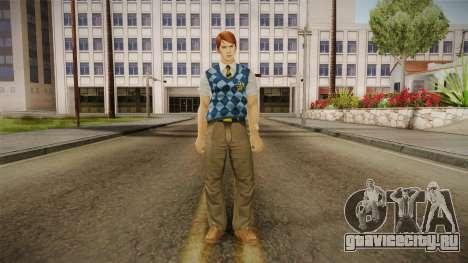 Justin Vandervelde from Bully Scholarship для GTA San Andreas второй скриншот