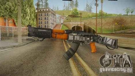Volk Energy Assault Rifle v2 для GTA San Andreas
