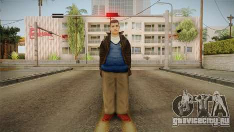 Hal Esposito from Bully Scholarship для GTA San Andreas второй скриншот