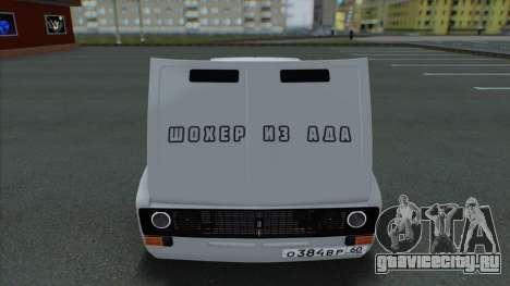 ВАЗ 2106 ШохерИзАда 2.1 GVR SA:MP для GTA San Andreas вид сзади