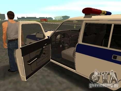 ГАЗ 310221 ДПС Полиция для GTA San Andreas вид изнутри