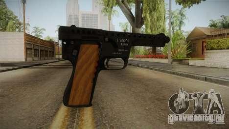MBA Gyrojet Pistol для GTA San Andreas второй скриншот
