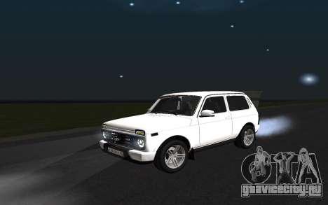 Lada Urban для GTA San Andreas вид сзади