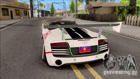 Audi R8 Spyder Angel Beats для GTA San Andreas вид сзади слева
