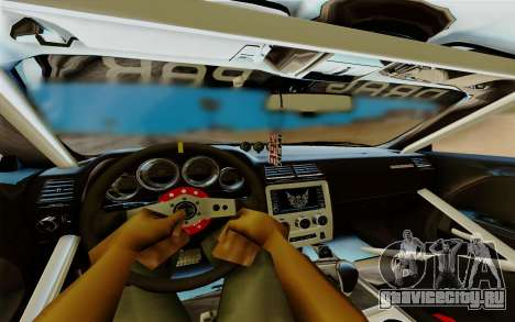 Dodge Challenger Drag Pak Supercharged для GTA San Andreas вид изнутри