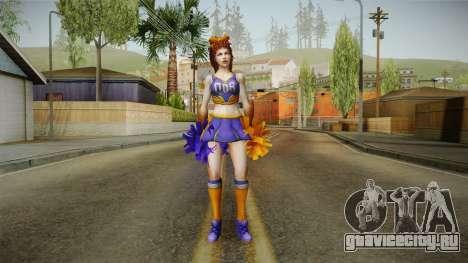Cheer Captain Kerrigan v2 для GTA San Andreas второй скриншот