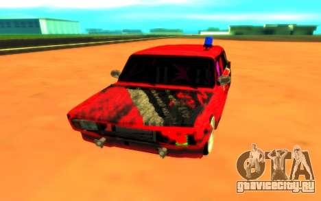 ВАЗ 2105 Боевая Классика для GTA San Andreas вид справа