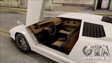 GTA V Pegassi Torero для GTA San Andreas вид изнутри