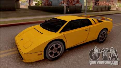 Pegassi Volpe 1994 для GTA San Andreas