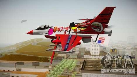 FNAF Air Force Hydra Baby для GTA San Andreas вид справа