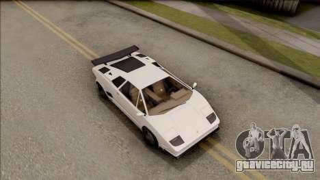 GTA V Pegassi Torero для GTA San Andreas вид справа
