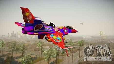 FNAF Air Force Hydra Balloon Boy для GTA San Andreas вид справа