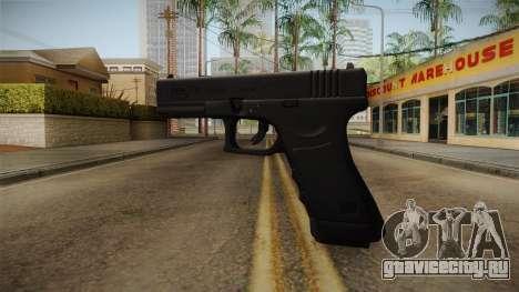 Glock 21 для GTA San Andreas второй скриншот