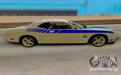 Dodge Challenger Drag Pak Supercharged для GTA San Andreas вид сзади слева