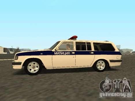 ГАЗ 310221 ДПС Полиция для GTA San Andreas вид слева