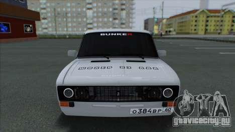 ВАЗ 2106 ШохерИзАда 2.1 GVR SA:MP для GTA San Andreas