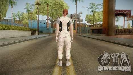 Gunrunning Female Skin v3 для GTA San Andreas третий скриншот