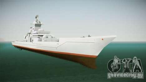 Kirov Class Battlecruiser для GTA San Andreas