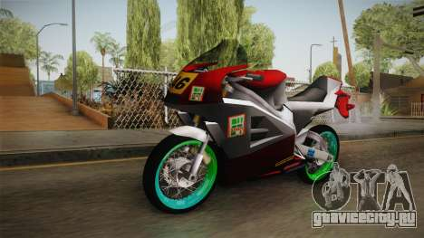 New NRG-500rr для GTA San Andreas