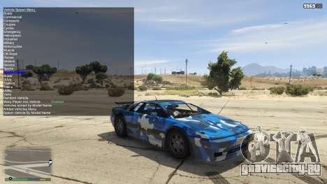 Simple Trainer 5.4 для GTA 5 третий скриншот