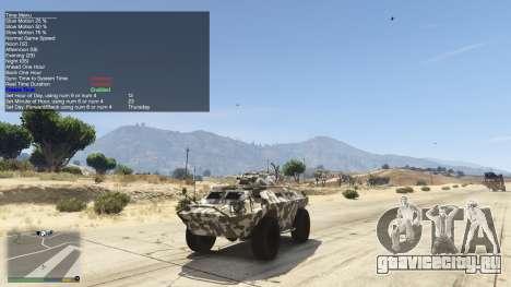 Simple Trainer 5.4 для GTA 5 второй скриншот