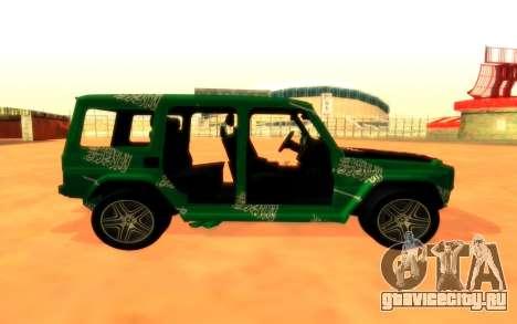 Mersedes-Benz G500 для GTA San Andreas