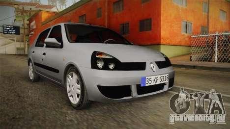 Renault Symbol Thalia v2 для GTA San Andreas