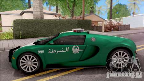 Bugatti Veyron Dubai High Speed Police для GTA San Andreas вид слева