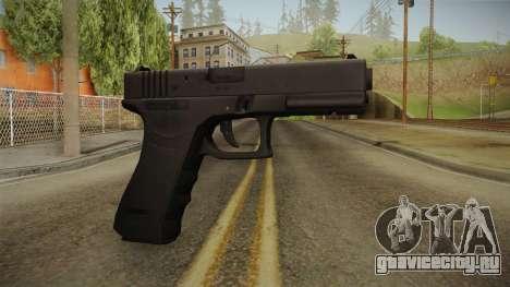 Glock 17 3 Dot Sight Orange для GTA San Andreas