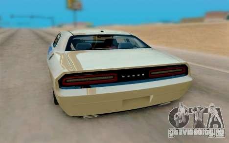 Dodge Challenger Drag Pak Supercharged для GTA San Andreas вид справа