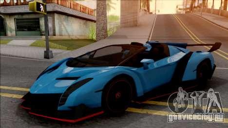 Lamborghini Veneno Roadster v.1 для GTA San Andreas