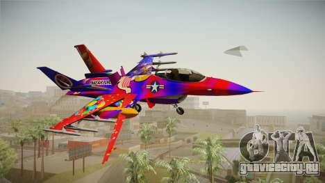 FNAF Air Force Hydra Balloon Boy для GTA San Andreas вид сзади слева