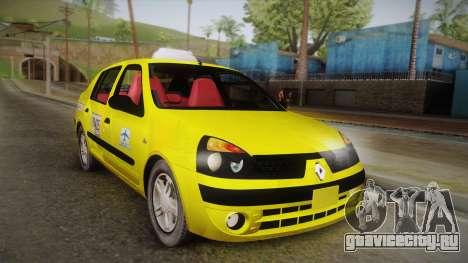 Renault Symbol Taxi для GTA San Andreas