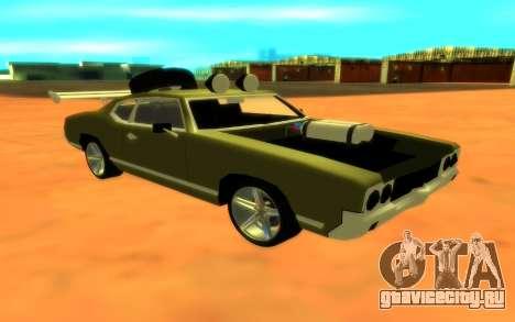 Sabre V1.2 для GTA San Andreas