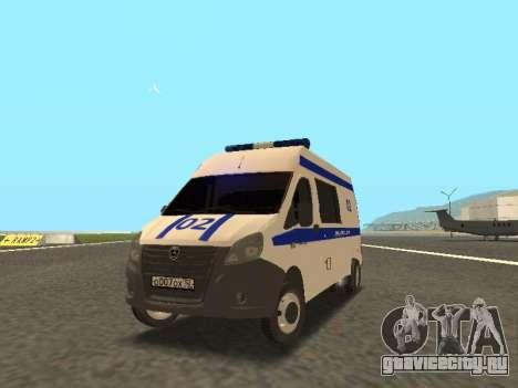 ГАЗель NEXT Полиция для GTA San Andreas