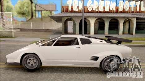 GTA V Pegassi Torero для GTA San Andreas вид слева