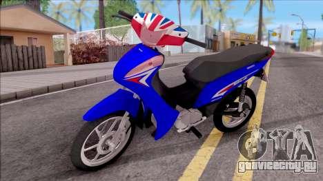 Honda Biz 125 для GTA San Andreas