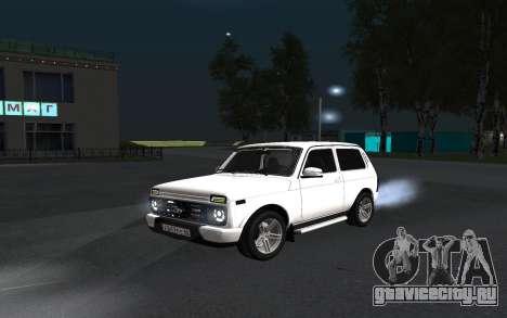 Lada Urban для GTA San Andreas вид изнутри
