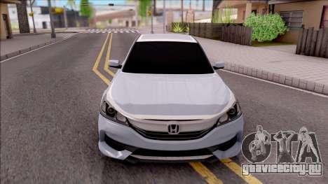 Honda Accord 2017 для GTA San Andreas вид изнутри