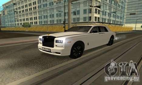 Rolls-Royce Ghost Armenian для GTA San Andreas