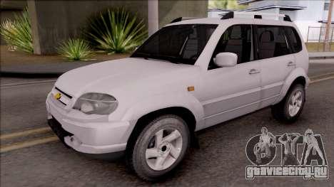 Chevrolet Niva белый для GTA San Andreas