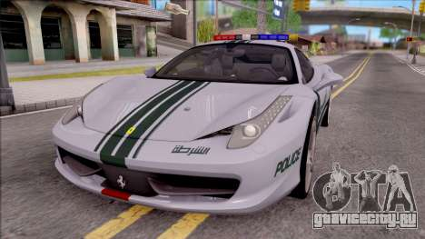 Ferrari 458 Italia Dubai High Speed Police для GTA San Andreas