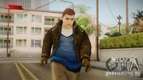 Hal Esposito from Bully Scholarship для GTA San Andreas